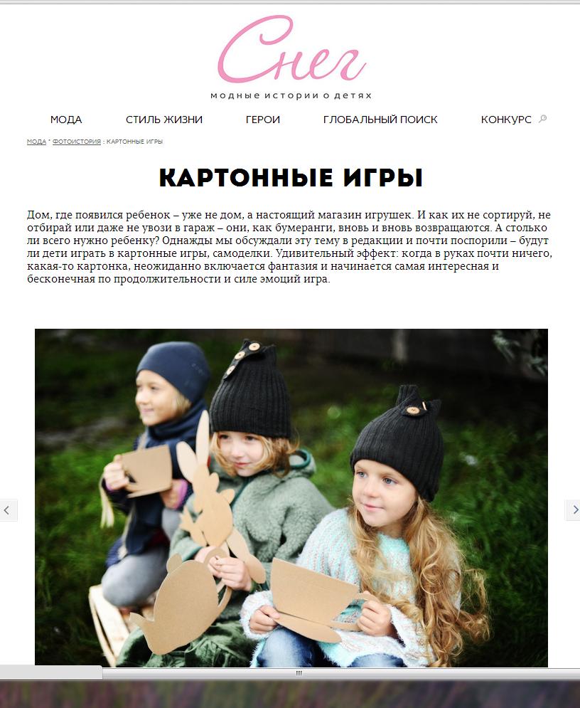 карт игры Соня, Катя и Ксюша