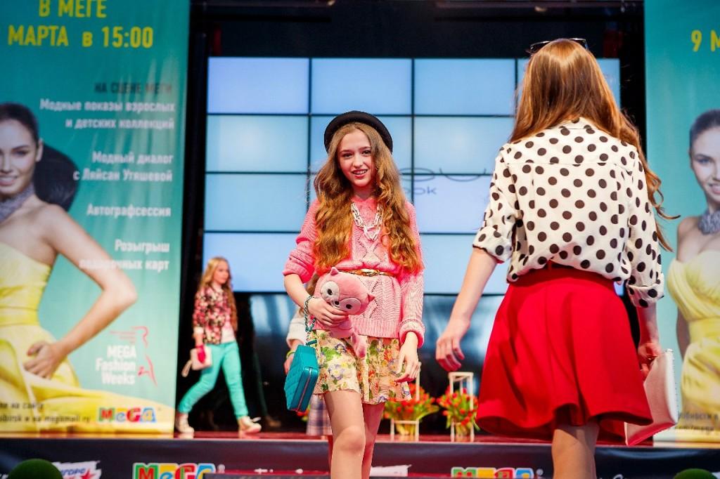 MEGA Fashion Weeks 2014
