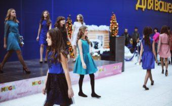 Показ детских новогодних коллекций в Меге