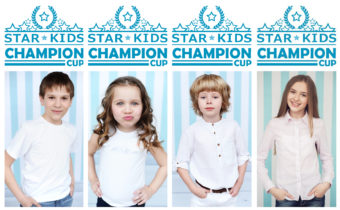 STAR KIDS CHAMPION CUP