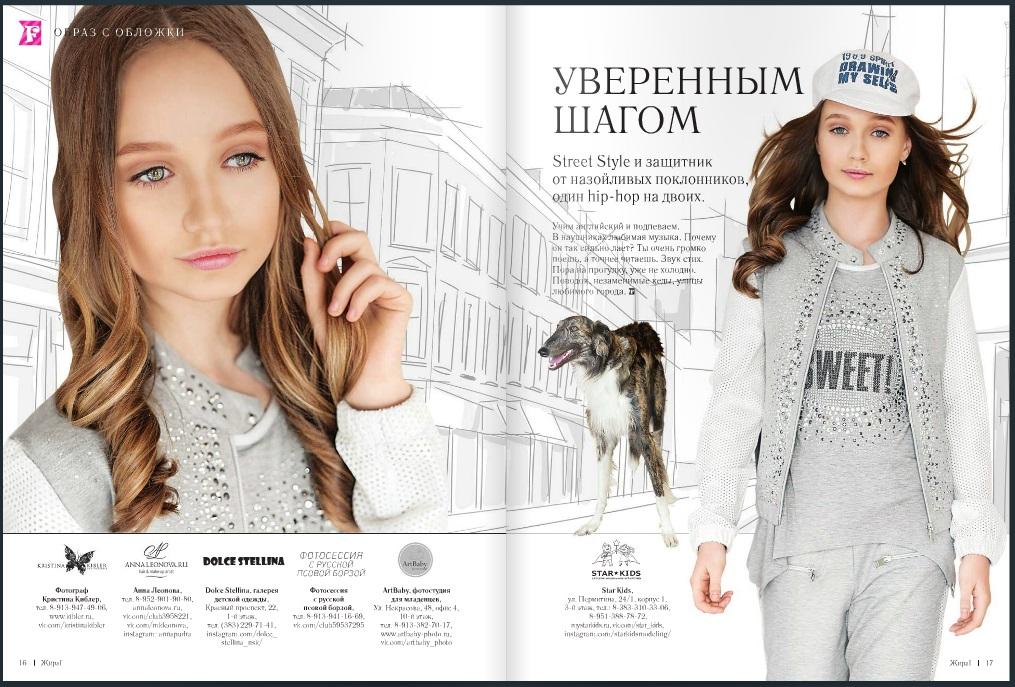 www.www.mystarkids.ru