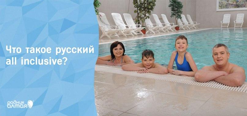 Родник Алтая www.www.mystarkids.ru