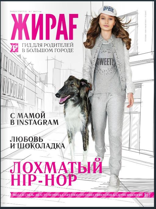 Соня_обложка