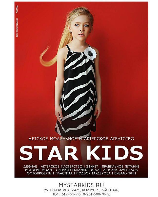Обожаем наши странички в @magazine_giraffe Даже подборку самых классных макетов сделали за три года